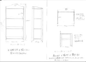図1. スケッチ