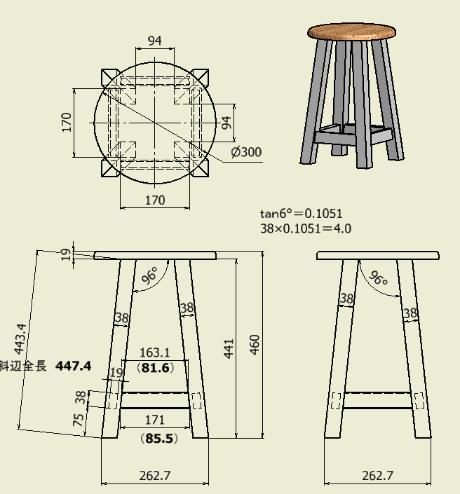 丸椅子の脚部改造