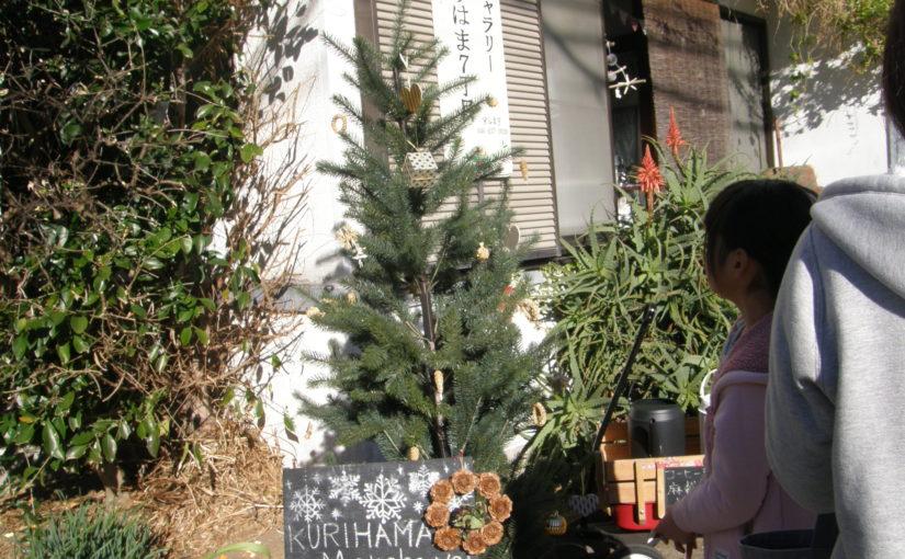 久里浜7丁目ギャラリーのクリスマスフリマに出店しました