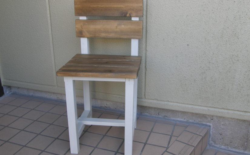 大人用椅子の製作
