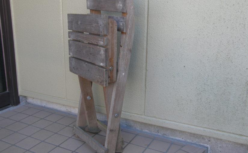 折りたたみ式大人椅子